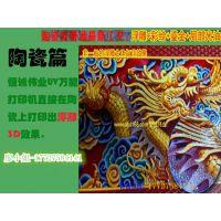 供应恒诚伟业2016广州建博会 瓷砖玻璃橱柜门打印机 UV直喷