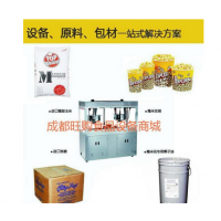 四川电影院自动爆米花机哪里有卖 电影院爆米花机 爆米花机价格
