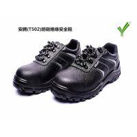 永兴劳保(在线咨询)|安全鞋|安全鞋底