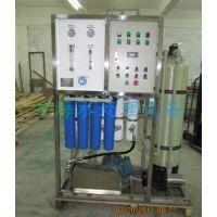 无锡10吨远洋船海水淡化设备