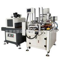 文具尺套装丝印机
