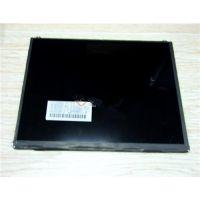 10.2寸液晶屏、液晶屏、现货供应(已认证)