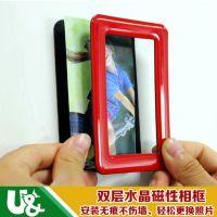 广东磁性厂家优力优环保产品可定制批发价格优力优磁性相框