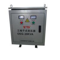 厂家供应上海誉通电气三相隔离变压器SG/SBK-20KW 任何电压可定制