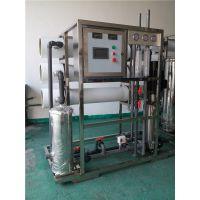无锡纯水设备,苏州电镀超纯水设备,无锡二极管清洗设备