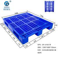 重庆赛普塑业厂家直销 玻璃瓶仓储塑料叉车板