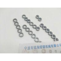 供应不锈钢轴承SMR117ZZ 不锈钢盖 高品质