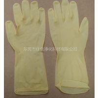 供应东莞佳创大量批发光面乳胶手套12寸