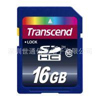 创见/Transcend class10 16g SD存储卡 高速相机闪存卡 正品特价