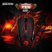 Jizz/极智 G1785 光影魔 有线电脑游戏专业鼠标 加重 发光呼吸灯