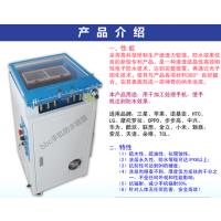 纳米技术手机防水镀膜机
