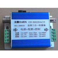电源 控制 视频三合一避雷器,监控三合一防雷器安装,