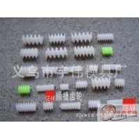 供应塑料螺旋模具制造,渔具塑料模具,注塑模具吹塑模具加工