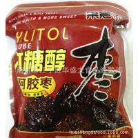 热销 果意浓 木糖醇阿胶枣 纯天然 一箱15斤