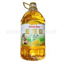 金龙鱼玉米油5L/桶食用油金龙鱼食用油金龙鱼金龙鱼油玉米油
