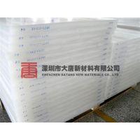 生产供应南京苏州无锡徐州聚丙烯pp塑料板材可定做