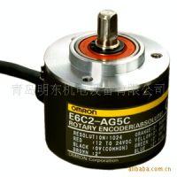 厂家直销供应欧姆龙E6B2-CWZ6C编码器