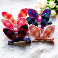韩版洋气 可爱儿童发饰头饰品 儿童兔耳朵发夹进口材质 批发