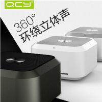 QCY魔方QQ200 便携4.0无线蓝牙音箱 手机迷你小音箱插卡音响低音炮