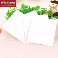 深圳厂家直销 特价供应 空白DIY留言卡 白色高硬度卡纸 儿童手工用品