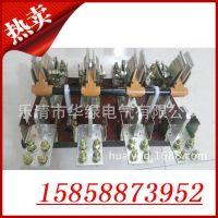 厂家批发 HS13-1500/41 双投四级刀开关 胶板,紫铜特卖