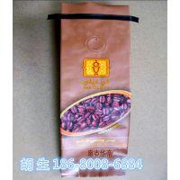 ^ 东莞供应 咖啡食品包装 咖啡风琴袋 铝箔袋 QS 食品级认证bwm