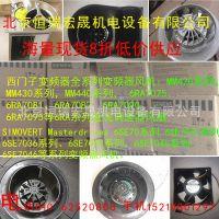 西门子伺服6SN1145系列风扇  北京现货低价销售