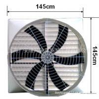 生产销售负安装负压风机厂家(高效能刀子风机叶片)冷水机销售等