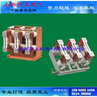 ZN28-12柜内断路器 ZN28-12G/T630分体式高压真空断路器10KV开关