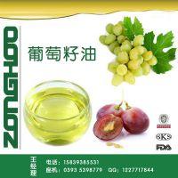 家批发 美容院基底油 制皂原料 食用级天然葡萄籽油 23公斤起订