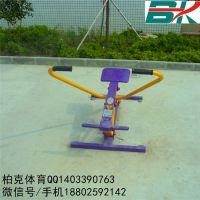 销售自重式划船器 划船器健身器材生产商/柏克
