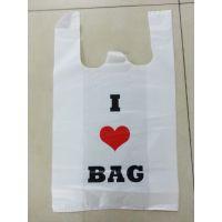 厂家定做透明背心袋 食品包装塑料袋 环保购物袋