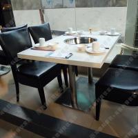 火锅店家具 火锅餐厅桌椅 火锅电磁炉餐桌椅