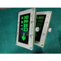 EYF 8910-E12╝╚╔ ╗╬ ═ ╓ ╩◆采用知名品牌,高质量的LED作为光源,适台各种场所