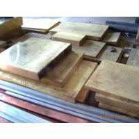 华利兴供应QSN4-4-2.5 锡青铜棒 具有良好的耐蚀