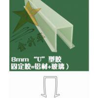 佛山金升华淋浴房塑料配件/浴室门玻璃门磁吸条/卫浴磁性胶条/浴室门防水胶条 防风