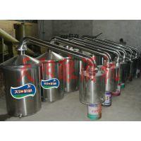 粮食白酒机青稞蒸酒机白酒蒸馏设备