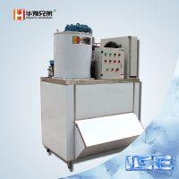 500公斤餐饮片冰机价格,华豫兄弟ICE-05T海鲜保鲜碎冰机