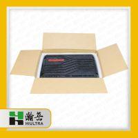 HY-9814Z-N分体式读卡器