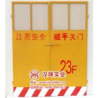 湖南汉坤厂家销售\\\施工电梯防护门\\\\楼层防护门\\\\SK20