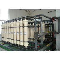 供应 中水处理设备