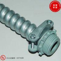 浩斯美标UL认证金属软管 灯具穿线管、线路保护