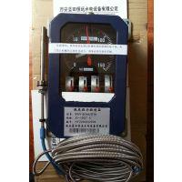 株洲BWY-804A(TH)温度指示控制器测量温度值