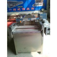 盘锦豆芽清洗机、诸城亿马机械(图)、专业生产豆芽清洗机