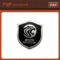 广州汽车五金标、广州F2F汽车五金标、广州汽车五金标哪家强
