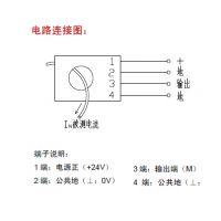 森社品牌【交流电流变送器;输入0-300A;输出0-5V;CHY-*AF/V0】