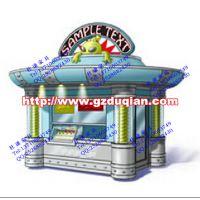 盘锦商场零售花车 磐石移动售货亭 彭州玻璃钢售货车
