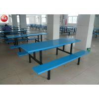 【定制】餐桌 学生餐桌 员工餐桌 食堂餐桌椅餐桌椅组合 厂家直销
