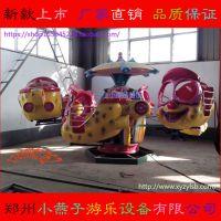 厂家直销4/6臂机械飞机 升降飞机大型广场室内外儿童游乐设备设施