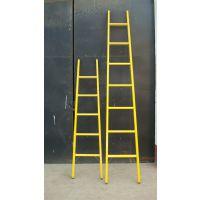 张家口玻璃钢绝缘梯超轻型绝缘关节梯优质绝缘多层凳A8